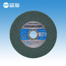 4''/105mm stainless steel reinforced grinding cutting wheel