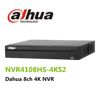 Dahua Stock Cheap Price 8ch NVR Support 4K Up to 8MP Resolution : NVR4108HS-4KS2