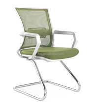 Executive Chair Office Chair Without Wheels(FOH-XMB1)