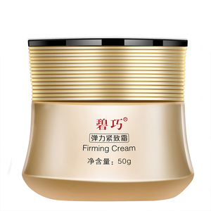 Professional OEM ODM Skin Care Whitening Anti-Aging Firming Cream Beauty Face Cream
