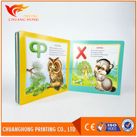 New products child book printing high demand products india