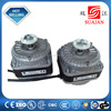 Ac Single Phase electric motor spare part