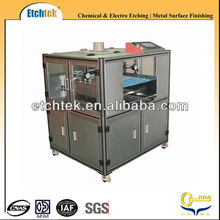 Photoresist Coating Machine