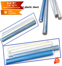 China supplier cheap clear pvc/pe plastic film for bed sheets