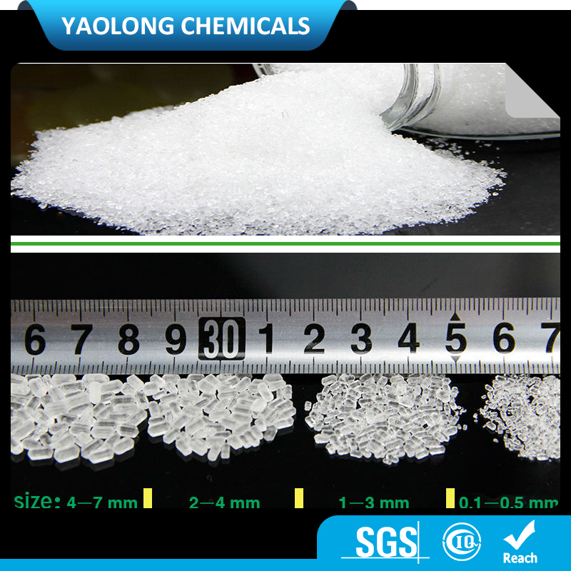 China chemical agriculture grade magnesium sulphate epsom salt 1-4mm with promt shipment