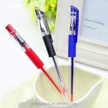 Classic Plastic Gel Pen / High-grade office gel pen / good quality cheap office gel pen