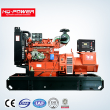 cheap china 40 kva diesel generator price