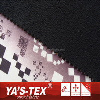 Alibaba China Woven 3 Layers Laminated Polyester Softshell Textile Fabric For Sportswear