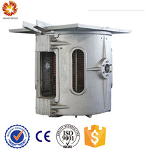 Excellent quality hot selling easy operation aluminum smelting machine/furnace
