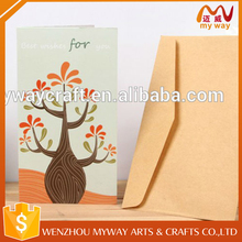 New design decorative cute cover invitation cards wedding