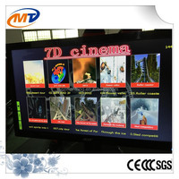 Amazing shooting game interactive 3d 4d 5d 6d 7d Cinema and 7d theater