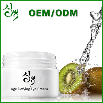Anti Wrinkle Dark Circle Remover Firming Eye Cream