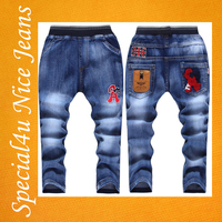 New arrival kids jeans fancy jeans pants kids to china wholesale kids jeans with good quality SA-798