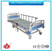 A5-1 Three-function Electric Hospital Bed