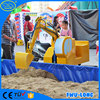/product-detail/low-price-customized-carnival-electric-toy-excavator-60555918623.html