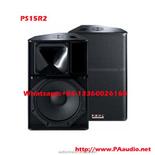 spare parts PS15R2 Frame, speaker grille