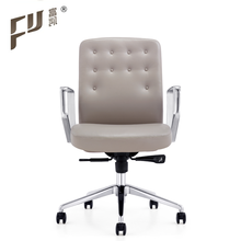 Aesthetic Swivel Low Back Genuine Leather Ergonomic Manager Office Chair