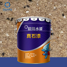 Water based stone texture real exterior wall paint