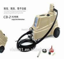 2015 housekeeping machine sofa matainer manual Sofa cleaning machine