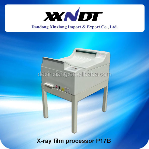 Industrial NDT Equipment X Ray Film Processor P-17B