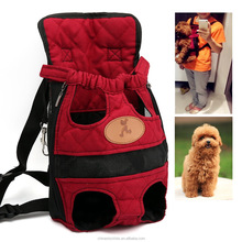2017 Hot sling dog carrier bag backpack pet products