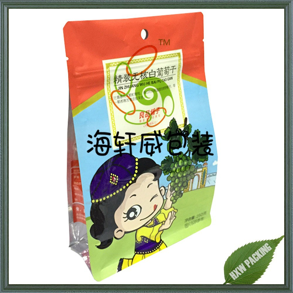 Factory Customized flat bottom gusset plastic bag with ziplock, 250g food package flat bottom ziplock bag