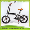 electric fat tire cruiser bike electric bike for adults electric beach bike