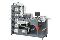 5 colors HJRY-320D flexographic Printing Machine