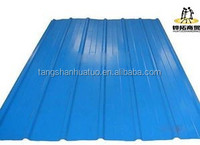 corrugated roofing iron steel sheet/galvanized zinc roofing price