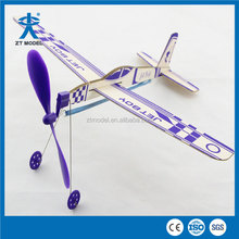 Hot sale 3d balsa wood model airplane kits for children