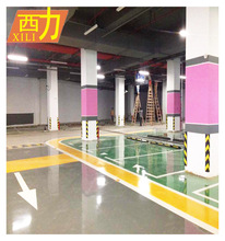 epoxy resin for floor self leveling floor coating