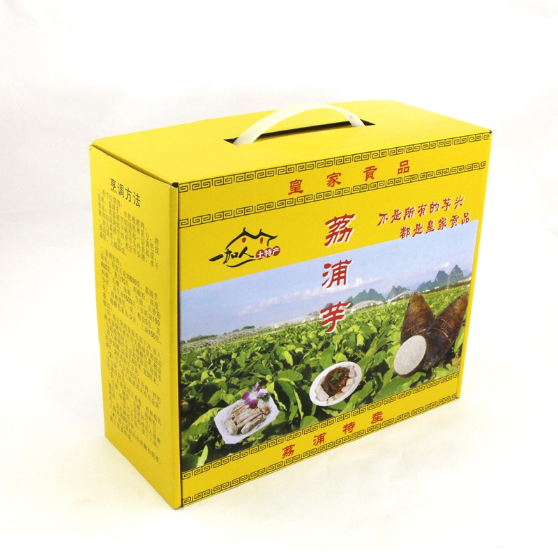 customized food packing folding paper box
