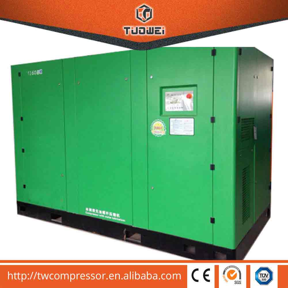 SGM75 water cooling 75KW oil - free screw air compressor