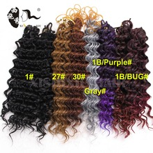 2017 new style loop deep synthetic Braid Hair Extensions