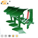 1L plough hydraulic reversible plow tractor disc flip plow for sales