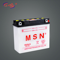 cheap price rechargeable motorcycle battery motorcycle parts 12v 7ah
