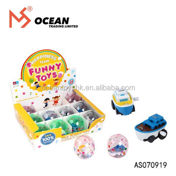 New style egg with wind up boat toy inside