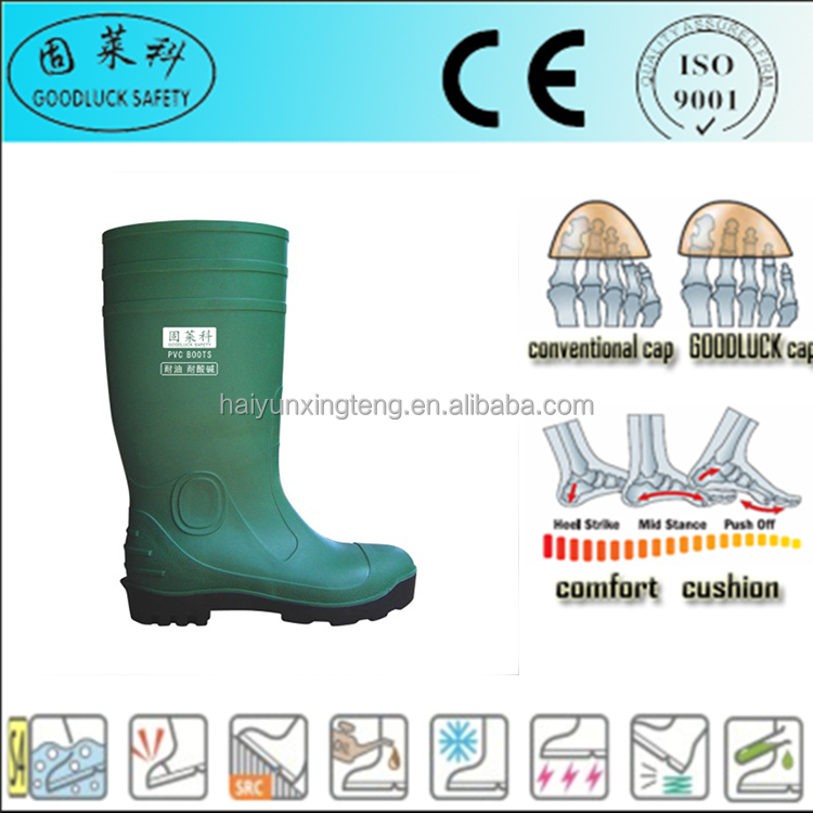 high quality cheap chemical resistant pvc rain boots factory