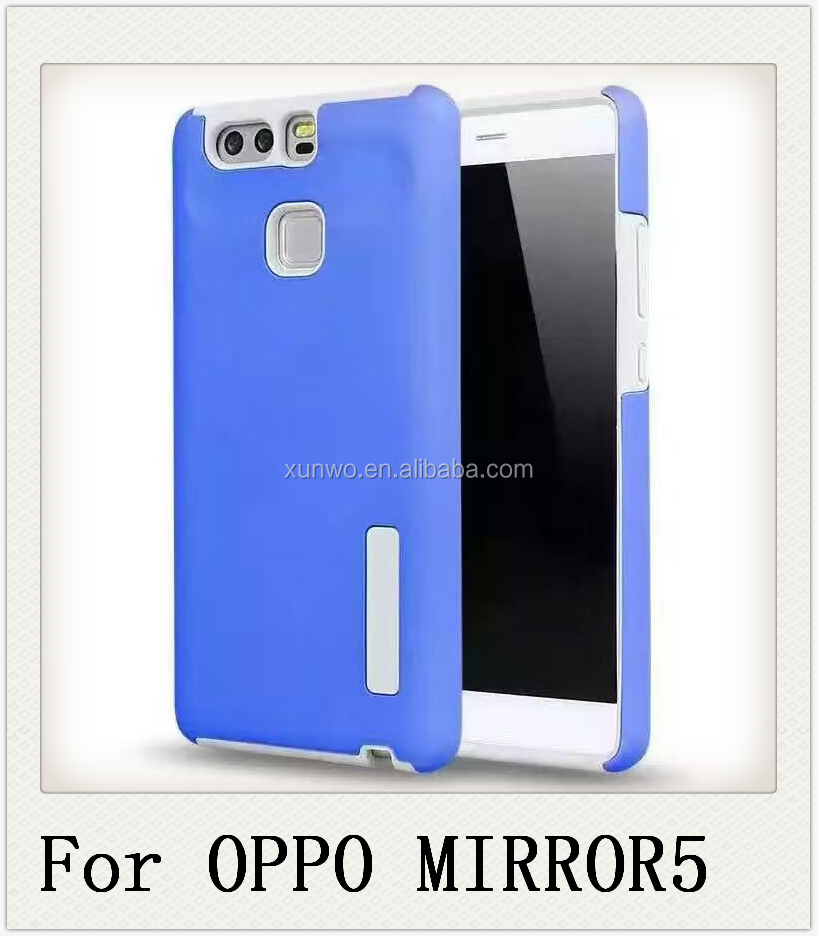 Mobile phone cover PC+TPU shockproof frosted combo case for OPPO a51/MIRROR5