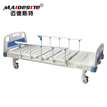 Cheap price patient care used 2 cranks hospital bed for sale