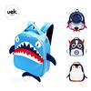 Uek Kids High Quality and Cheap 3D Cartoon Shark Backpack