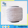 DCY 13278/24F*2 Spandex Polyester Double Covered Yarn