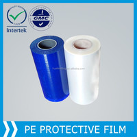 blue pe protective film for PMMA sheet