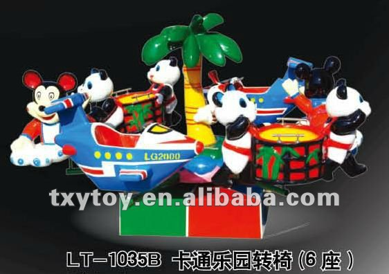 2013 6 seats Coin Operated Kiddie Rides Carousel ,electric swivel chair toys LT-1035B