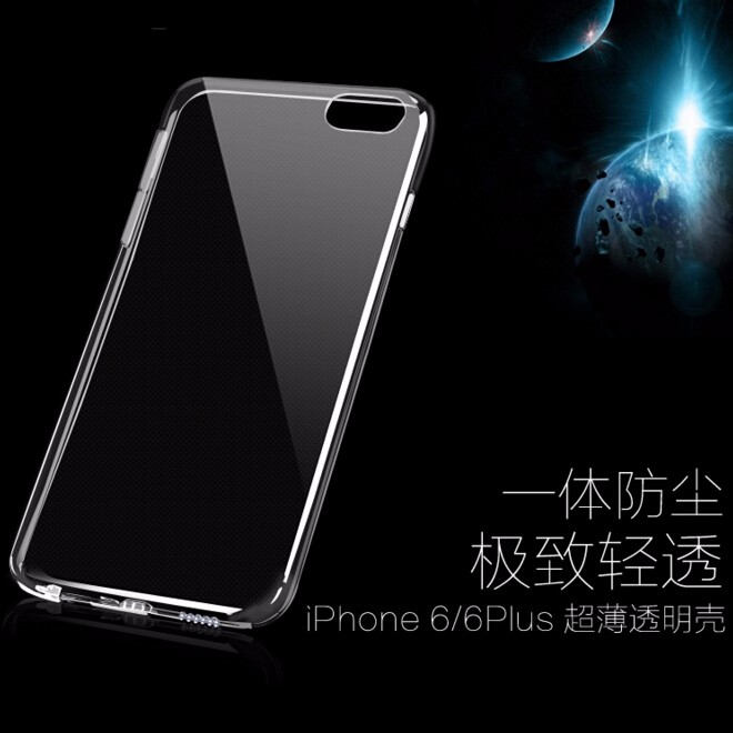 for iphone 7 7plus tpu Case Transparent Phone Cover Clear TPU Crystal Clear Case Back Cover i7 Slim case
