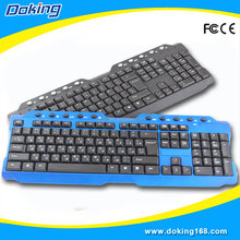 Micro 2.4G Mini Wireless Keyboard