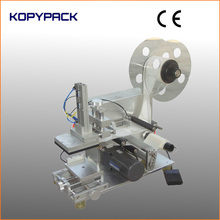 MT-50F semi Auto flat bottle label machine/labeler for square, cone, abnormal bottles