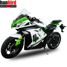 Factory Direct Sale Super Powerful Electric Motorcycle in China