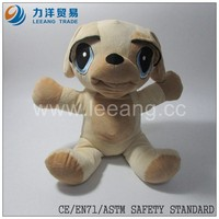 big eyes plush dog toy lovely gifts stuffed farm animal cartoon dog for baby,CE/ASTM safety stardard