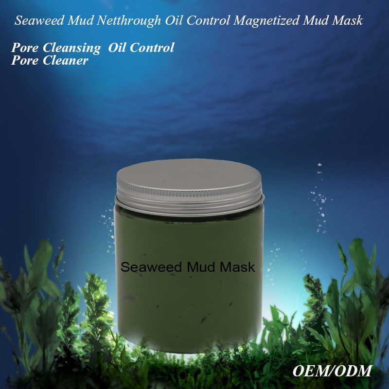 2016 New OEM/ODM Oil Control Anti-Wrinkle Anti-aging Deeply Face Care Seaweed Mud Mask For Meal Skin Care